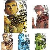 RAINBOW-二舎六房の七人- コミック 全22巻完結セット (クーポンで+3%ポイント)