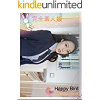 完全素人娘 4: Hot & Sexy Erotic Photo eBook book cover