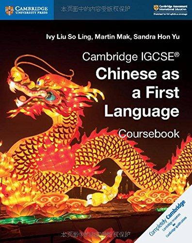 Cambridge IGCSE® Chinese as a First Language Coursebook (Cambridge International IGCSE) (Chinese Edition)