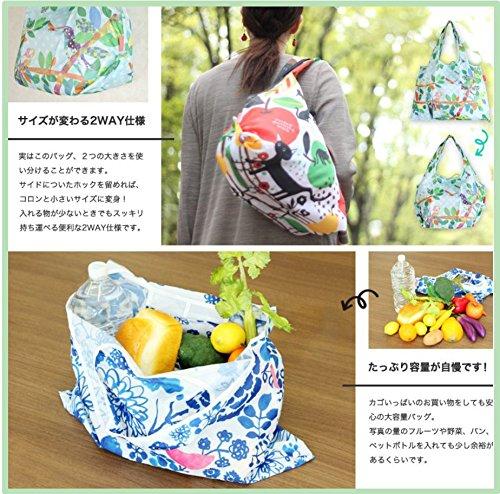 Alla moda, design unico, Eco-Friendly, Leisure Brand Designers Giappone (primavera/estate, Eiko Horiuchi 2015, motivo floreale (Limited Edition)