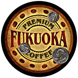 Bar Kitchen Fukuoka Fukuoka Family Coffee Rubber Drink Coasters - Set of 4