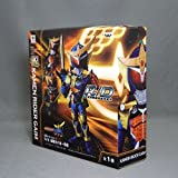 Rider Series R / D Rider Yoroibu / Foreign Affairs all one Banpresto Prize