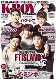 K-BOY Paradise vol.13 (週刊SPA! 別冊)