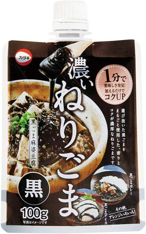 カタギ食品  濃いねりごま(黒) 100g  8袋