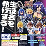 Medaka Box swing normal all four set Bandai Gachapon