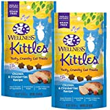 Wellness Kittles Crunchy Natural Grain Free Cat Treats, 2-Ounce Bag