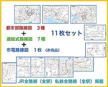 Amazon | 「日本全国鉄道路線図 ...