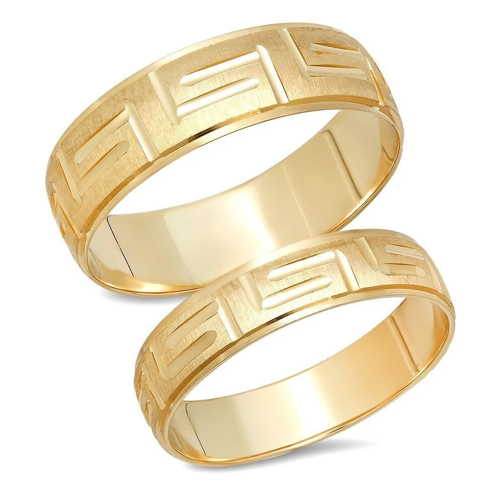 14K Solid Yellow Gold His & Her's Matching Greek Key Design Wedding Band Ring Set (Choose a Size) by Sage Designs L.A.