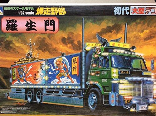 青島文化教材社 1/32 初代大型デコトラ No.04 羅生門 らしょうもん 平ボディの商品画像