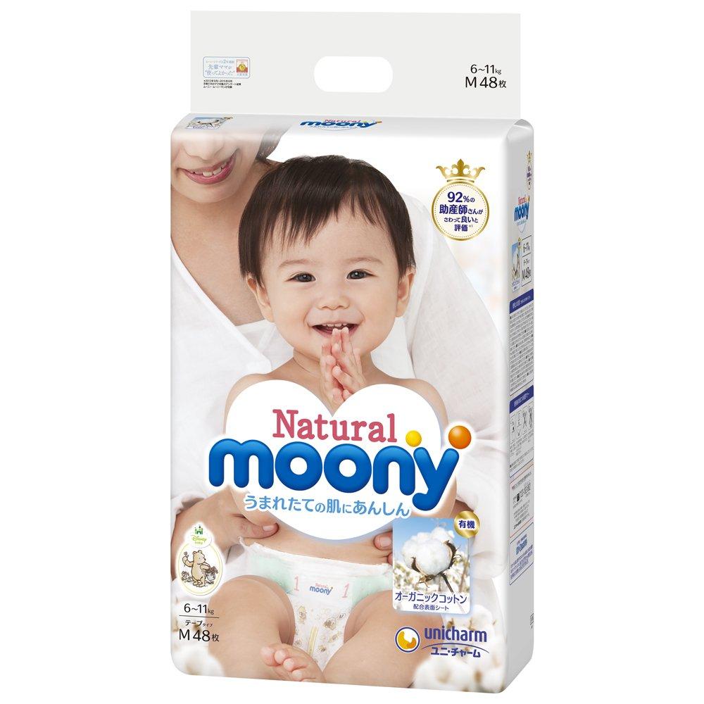Pañales Moony Natural M (6-11 kg) // Japanese diapers Moony Natural M (6-11 kg) // Японские подгузники Moony Natural M (6-11 kg) Unicharm