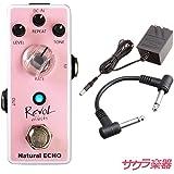 Revol effects レヴォルエフェクツ エフェクター エコー Natural ECHO/EEC-01 サクラ楽器オリジナル パッチケーブルセット