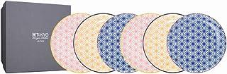 Tokyo Design Studio, Assortiment de 6 plateaux en porcelaine japonaise , 16 cm