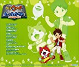 Animation - Youkai Watch Music Best Second Season [Japan CD] AVCD-55142