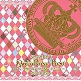 【CD】QuinRose Best ~ボーカル曲集・2007-2009 I~