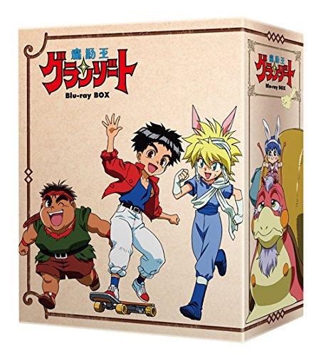魔動王グランゾート Blu-ray BOX B00NPS47BW