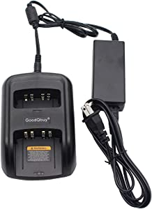 GoodQbuy Ni-MH Ni-CD Li-ion Battery 2 Way Rapid Desktop Charger is Compatible with Motorola Radios HT750 HT1250 EX500 GL2000 GP328 GP388 MTX950 PRO5350 PTX760 HNN9008