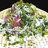Diet 1 Slimming Healthy Eating Diet Salad 9 Servings
