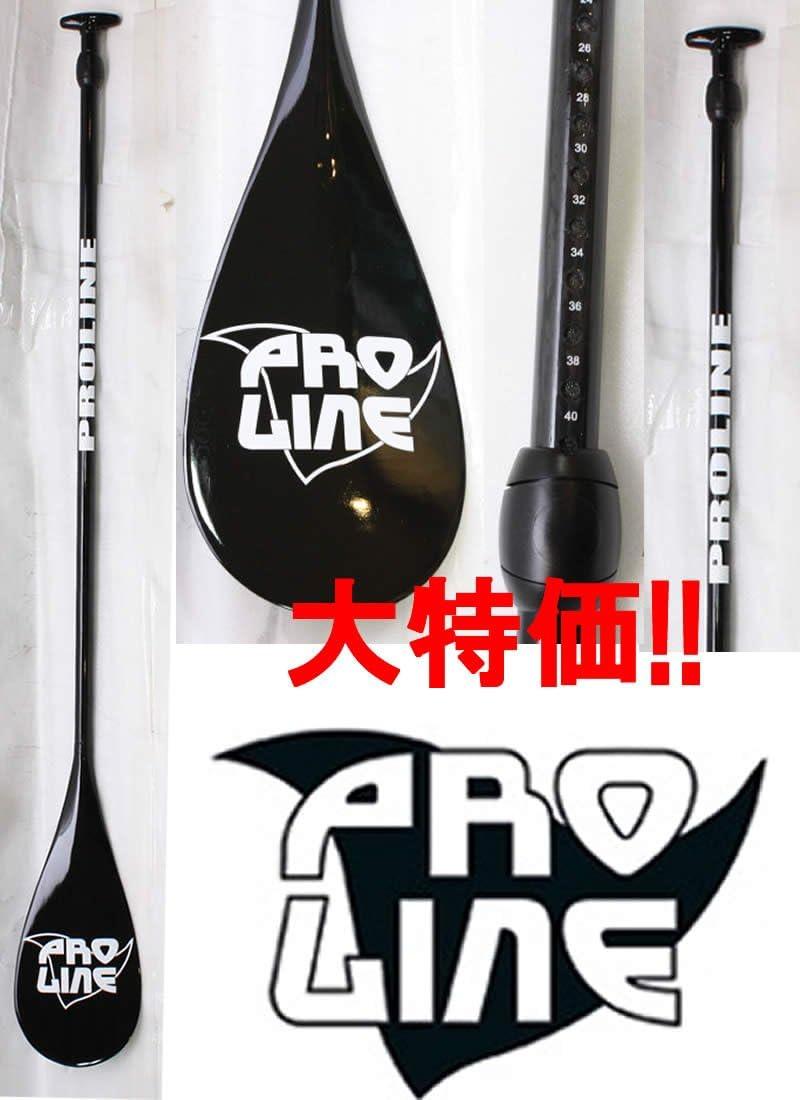 Proline Paddle ファイバーグラス アジャスタブルパドル 長さ調節可能でみんで使える プロライン スタンドアップパドル