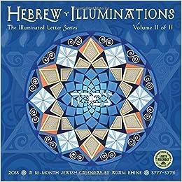 Hebrew Illuminations 2018 Wall Calendar: A 16-Month Jewish