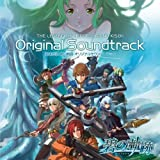 英雄伝説 碧の軌跡 オリジナル・サウンドトラック