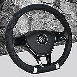 honda emblem floor mats - Black and White Color New D shape steering wheel cover breathable automotive car sport steering-wheel covers for VW Volkswagen Santana 2016/ Jetta 2017