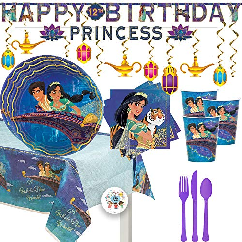Princess Jasmine Birthday Party Supplies (Aladdin and Princess Jasmine Birthday Party Supplies and Decorations Pack For 16 With Plates, Cups, Napkins, Tablecover, Banner, Latern Swirls, Cutlery, and Exclusive Pin by Another)
