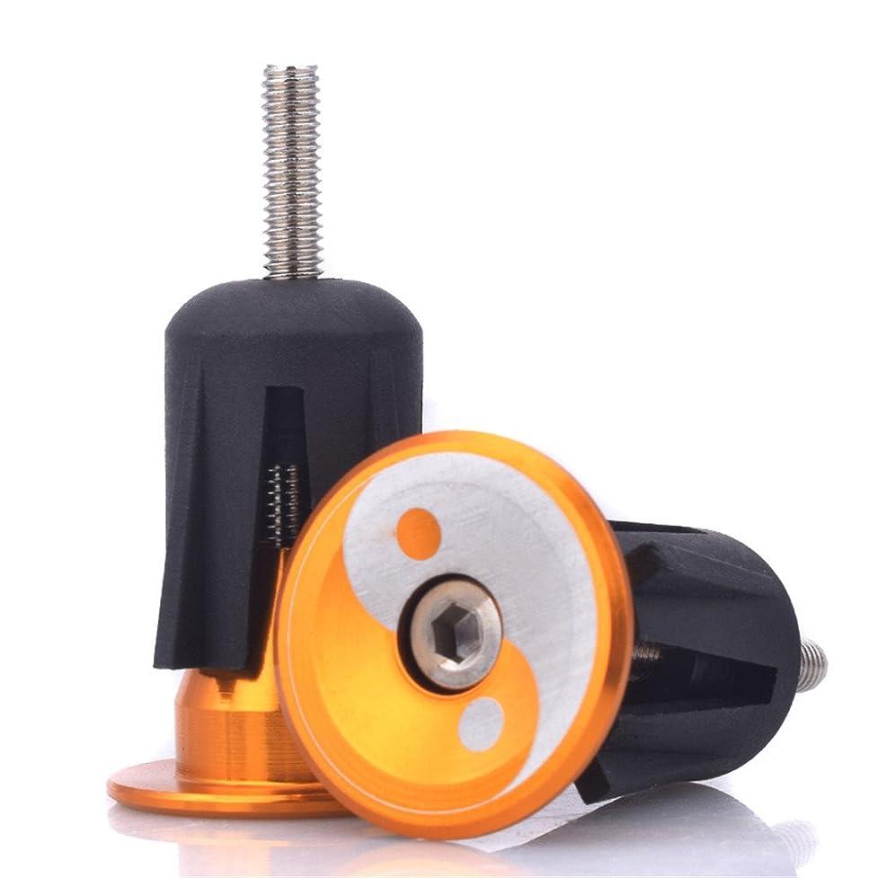 電子レンジ理由ウェイターINBIKE(インバイク)自転車バーエンド LEDライト付き IPX5生活防水 BE109