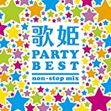 V.A. - Utahime Party Best Non Stop Mix [Japan CD] MHCL-2598