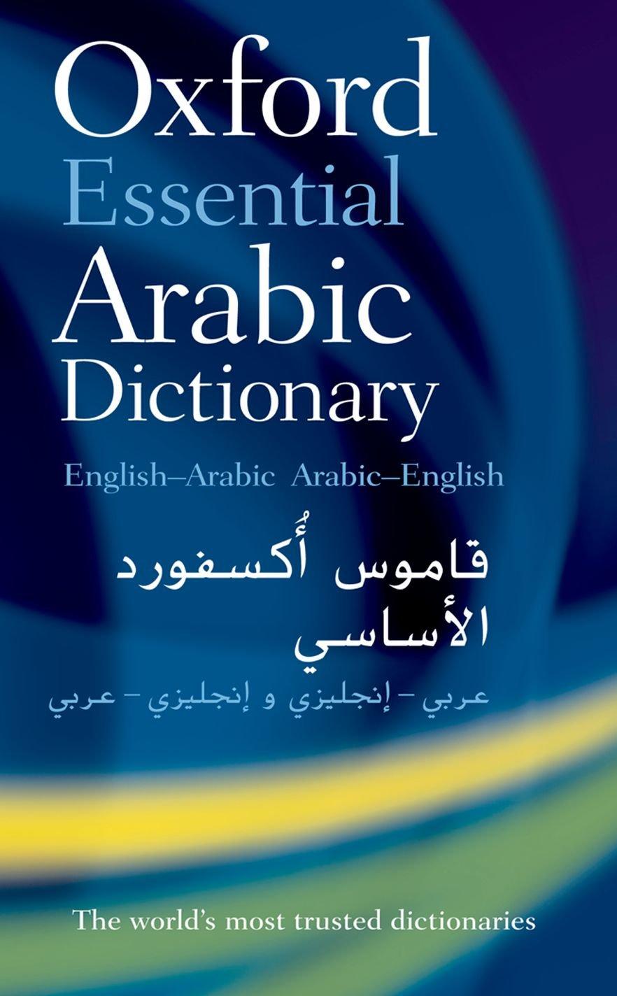 english arabic glossary pdf