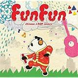 Fun Fun~chinese J-POP covers~