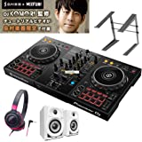 Pioneer DJ DDJ-400 + DM-40-W(スピーカー) + ATH-S100(ヘッドホン) + PCスタンド DJ初心者セット DJセット パイオニア