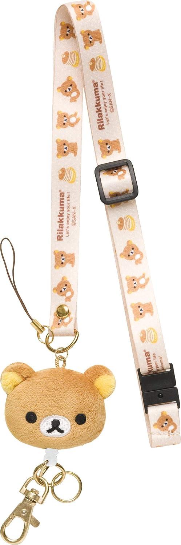Details about  /San-X Rilakkuma Silver tape holder Red AY49401 Keychains Kawaii Cute 2020 NEW