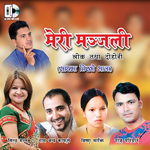 Free download nepali lok pop mp3.