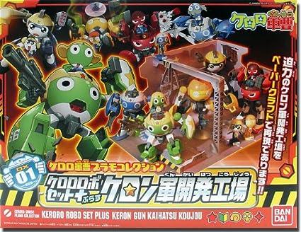 Amazon.com: Keroro Gunsou Keroro Robo Set Plus Keron Armys ...