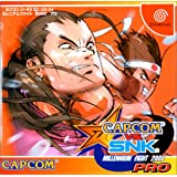 CAPCOM VS. SNK MILLENNIUM FIGHT 2000 PRO (Dreamcast)