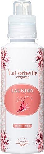 ラ・コルベイユ オーガニックランドリー オーキッドの香り