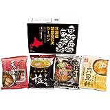 北海道繁盛店対決ラーメン 4食 HTR-10