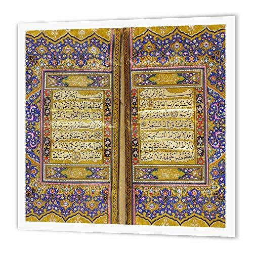 3dRose ht_162529_3 Purple and Gold Islamic Suras-Quran Prayers Arabic-Islam Muslim-Iron on Heat Transfer Paper for White Material, 10 by 10-Inch