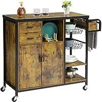 Hasuit Kitchen Island Cart on Wheels, Rolling Kitchen Island with Cabinet, Kitchen Cart with Drawers, Spice Rack, Basket…
