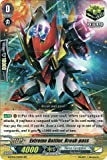 Cardfight 。Vanguard TCG–Extreme Battler、break-pass ( g-bt06/ 015en )–Gブースターセット6: TranscensionのBlade and Blossom