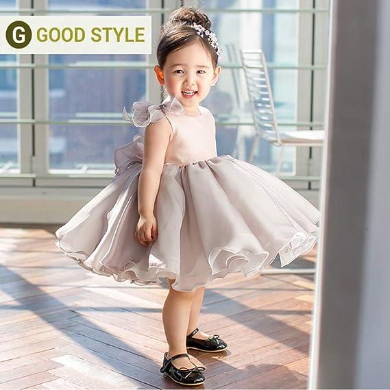 Amazon.co.jp: (LF1533241) 子供ドレス 子供用 ウェディング