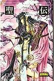 RG VEDA 06 EDICION COLECCIONISTA