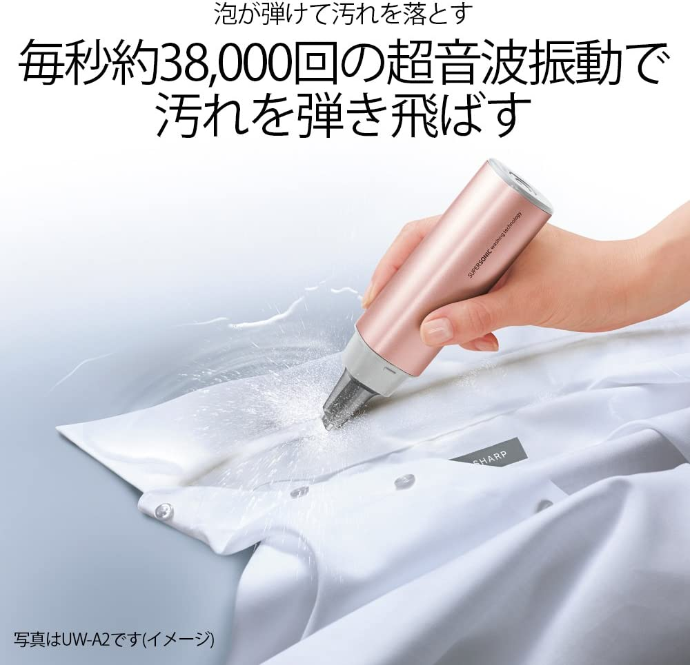 Silver UW-A2-S Home Usage Type SHARP Ultrasonic Wave Washer 【Japan Domestic genuine products】【Ships from JAPAN】