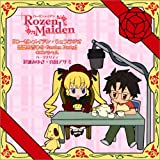 Rozen Maiden: Radio Kikaku CD