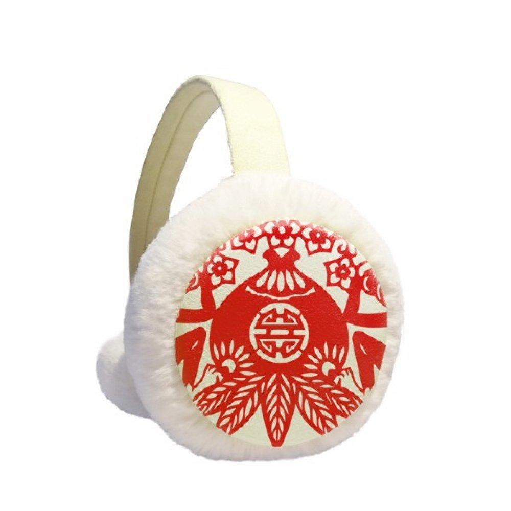 China Chinese Zodiac Monkey Peach Flowers Winter Earmuffs Ear Warmers Faux Fur Foldable Plush Outdoor Gift