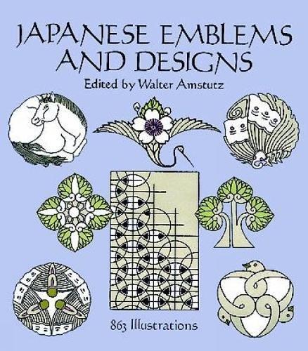 Japanese Crest Designs - 6