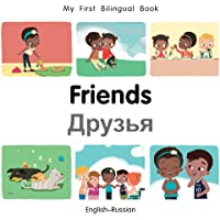 My First Bilingual Book–Friends (English–Russian) (English and Russian Edition)