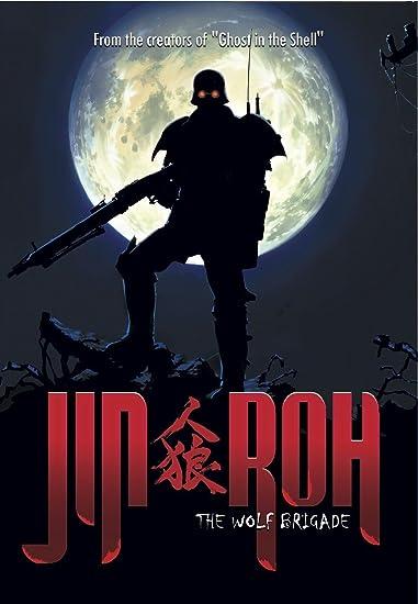 Amazon.com: Jin-Roh: The Wolf Brigade: Hiroyuki Okiura: Movies & TV