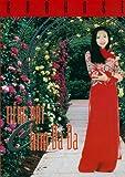 Tieng Hat Chim Da Da