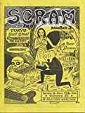 img - for Scram Magazine #3: Poppy Family, Brute Force, Burt Reynolds, Bee Gees, Pansy Division, Nancy & Lee, Sonny & Cher book / textbook / text book